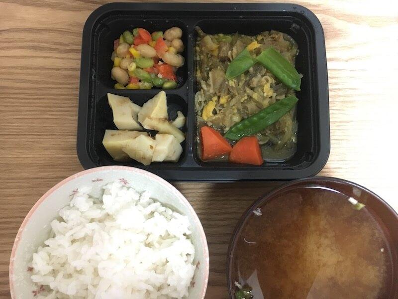 ヨシケイの夕食ネットのお試しセット